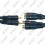 CABLE RCA/RCA - 1 MALE/2 FEMELLE - DOUBLE BLINDAGE
