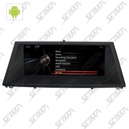 BMW X5 (E70/F85) / X6 (E71/E72/F16) - COMPLEMENT MULTIMEDIA ANDROID ECRAN 8.8''
